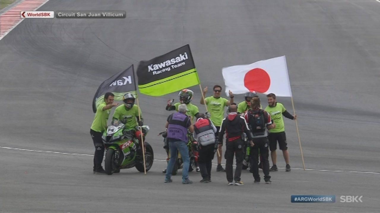 Festa titolo Kawasaki