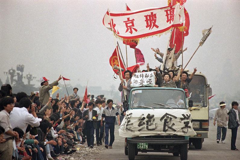 La Primavera democratica -Immagine dal web