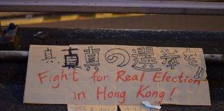 Elezioni ad Hong Kong