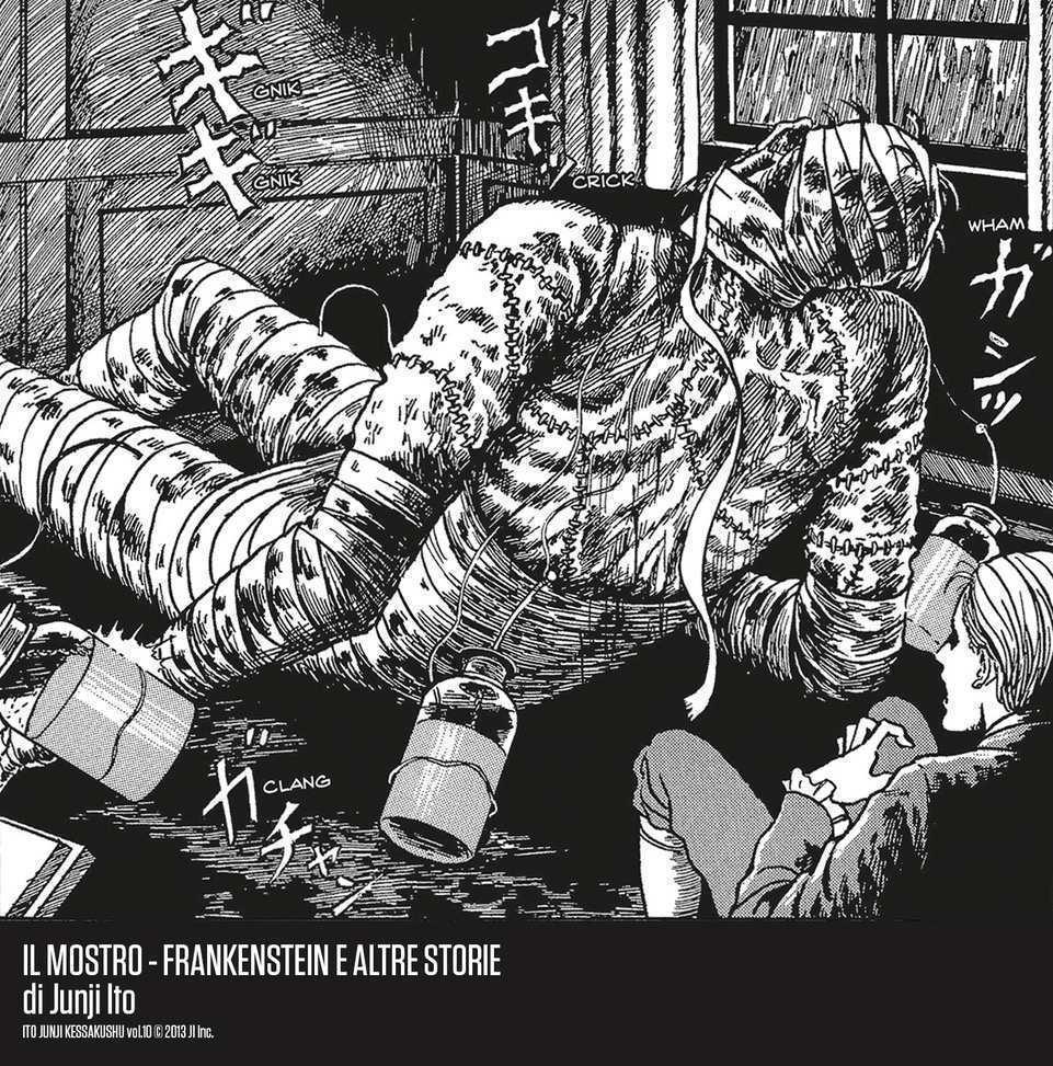 """Junji Ito """"Il mostro: Frankestein e altre storie"""""""