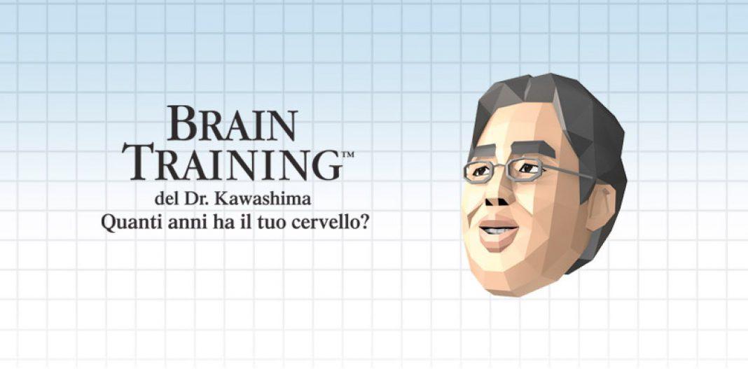 Brain Training Photo credit: web