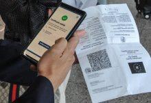 Green pass: solo le Forze dell'Ordine possono richiedere il documento d'identità