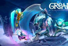 Greak Memories of Azur Photo credit: web