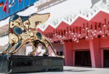 Cinema venezia 2021 - credit: super guida tv