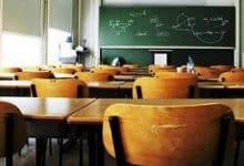 scuola, fonte scuolainforma.it