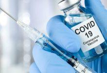 Covid, Los Angeles rende obbligatorio il vaccino agli studenti sopra i 12 anni